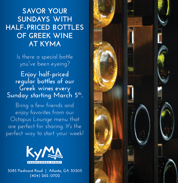 kyma-50percentoff-wine
