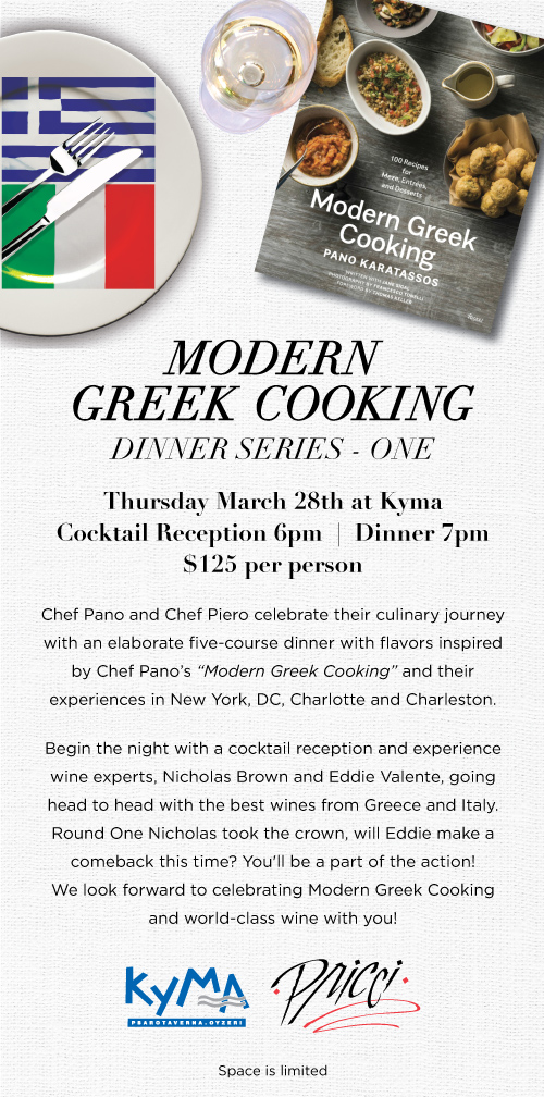 "Wine and dine with the best chefs in Atlanta and be a part of the first ""Modern Greek Cooking Dinner Series!"""